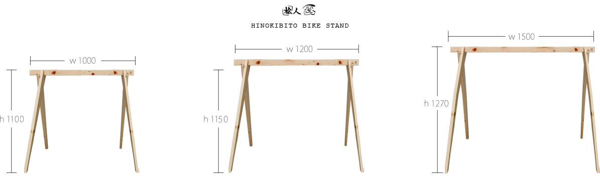 bike_stand