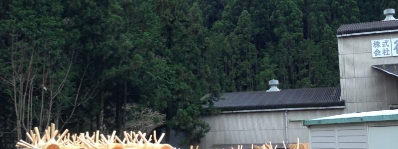 気になる木になる徳田銘木さんの見学会(たどり着くまで)
