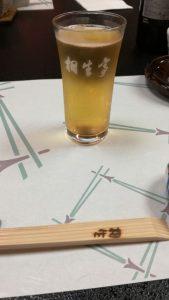 相生亭専用のコップとお箸