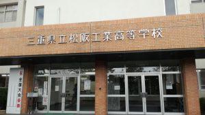赤壁をイメージした松阪工業教育棟