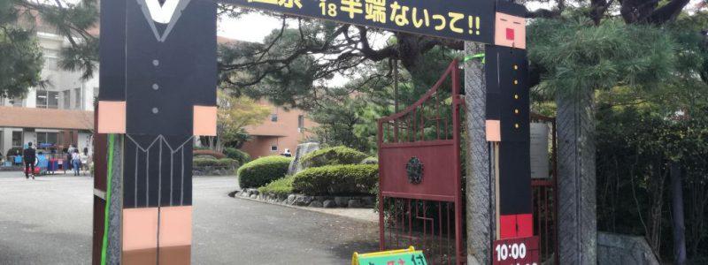 松阪工業正門