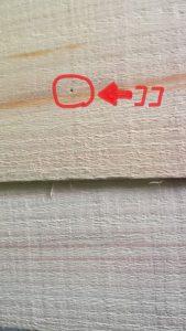 桧の欠点、ピンホール、2㎜ほど薄板取って消えたところ