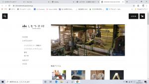 HPオンラインショップの写真