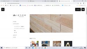 HPオンラインショップの写真2