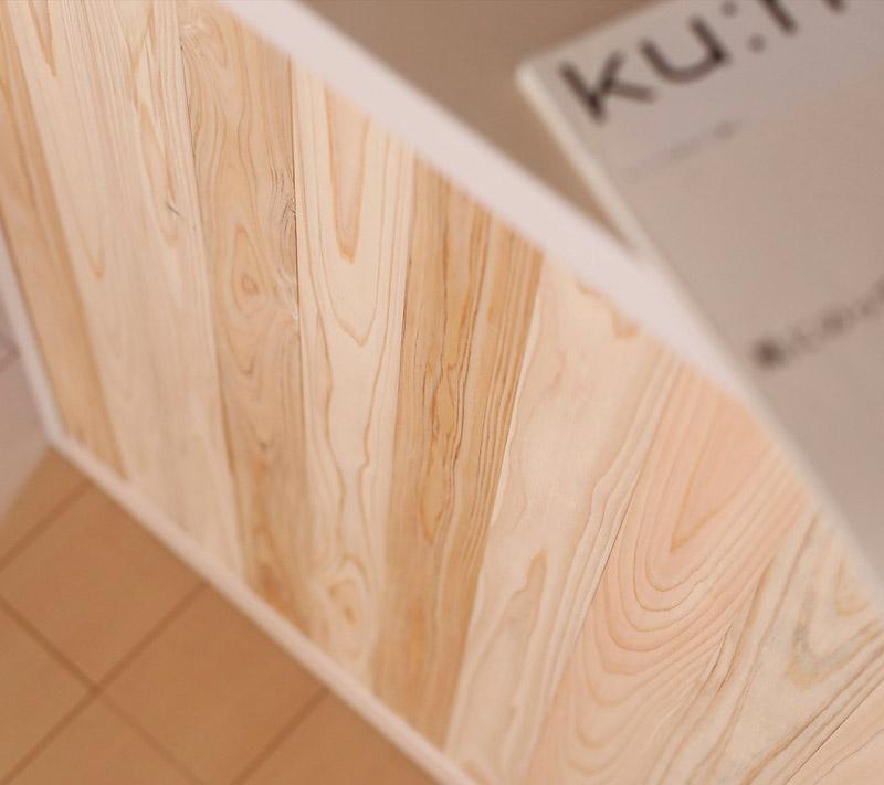しもで木材|桧の壁板1