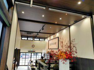 高野豆腐のお店